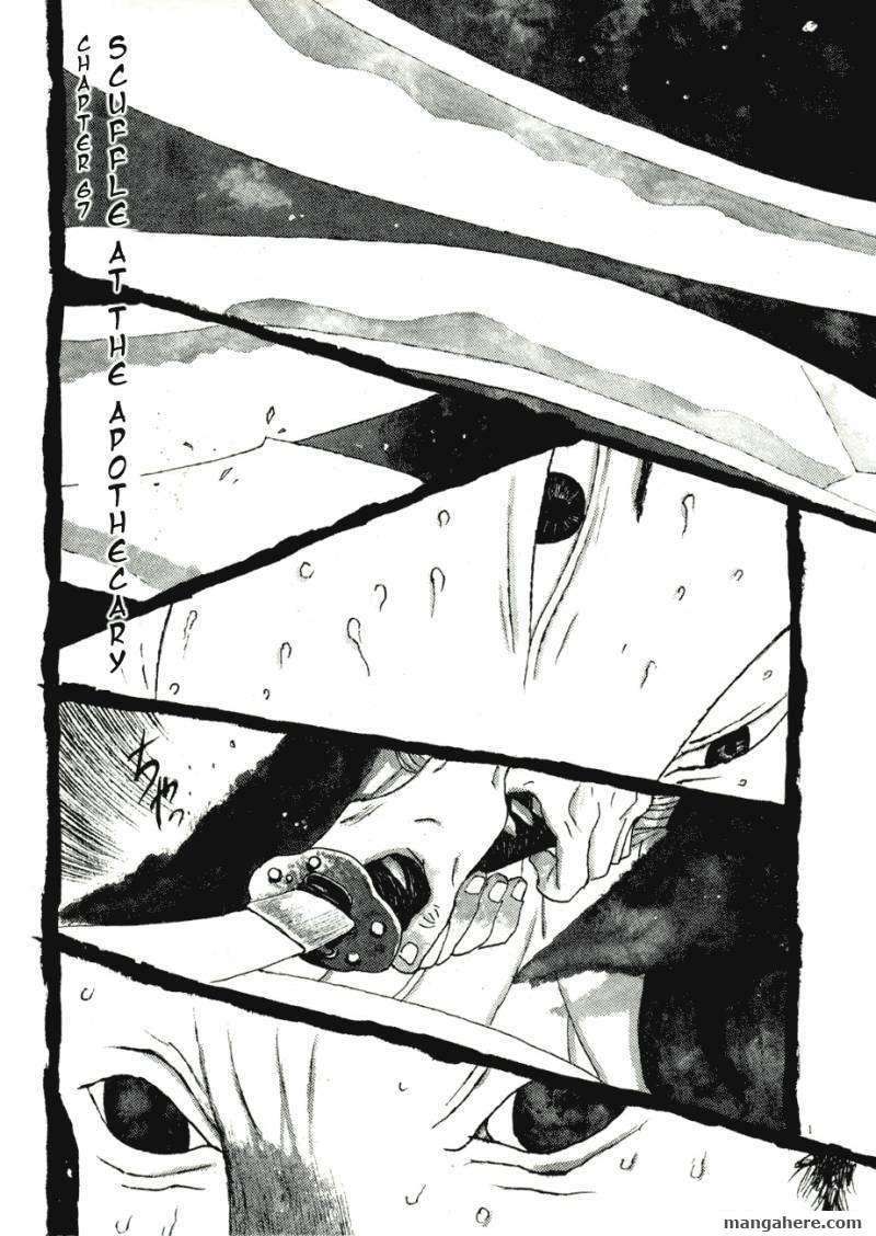 Takemitsu Zamurai 67 Page 1