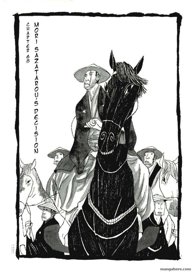 Takemitsu Zamurai 68 Page 1