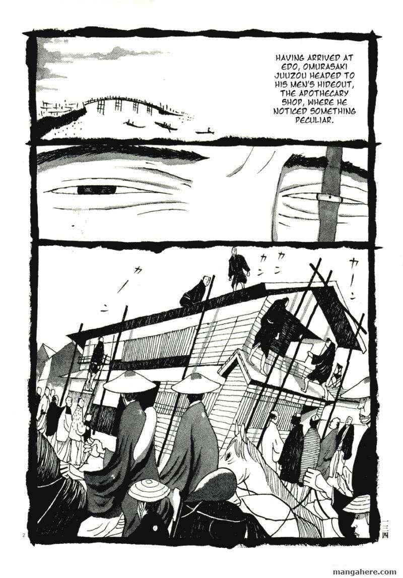 Takemitsu Zamurai 68 Page 2