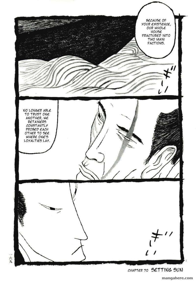 Takemitsu Zamurai 70 Page 1