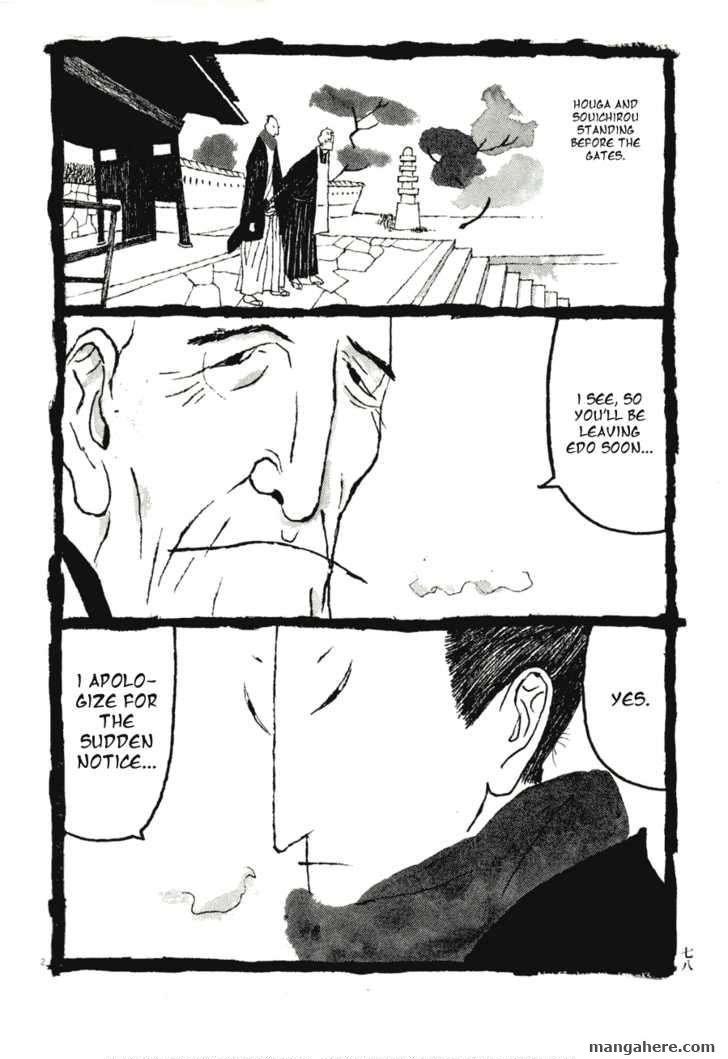 Takemitsu Zamurai 75 Page 2