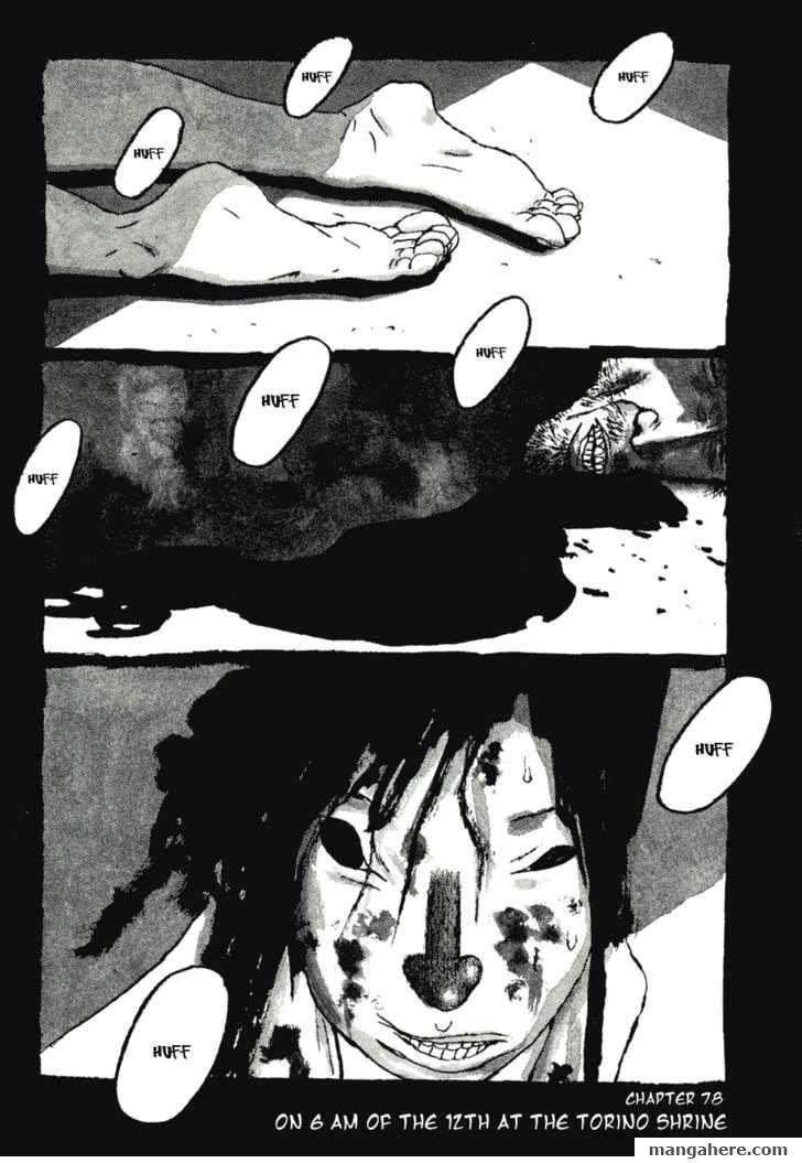Takemitsu Zamurai 78 Page 1