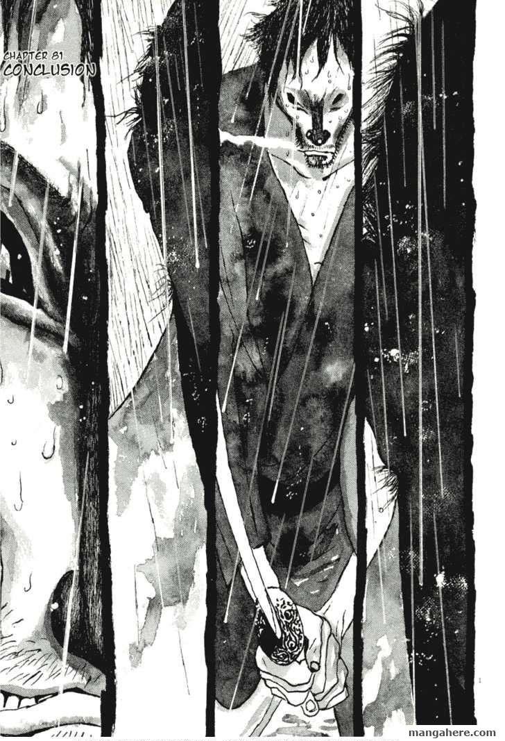 Takemitsu Zamurai 81 Page 1