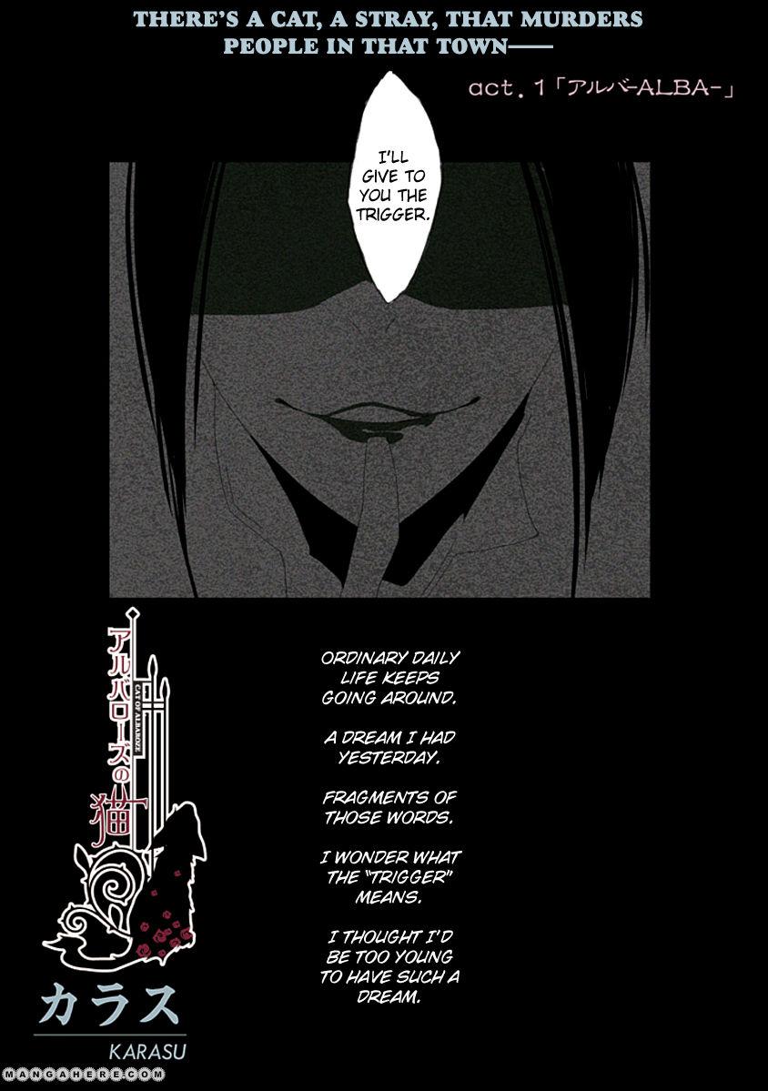 Albaroze no Neko 1 Page 1