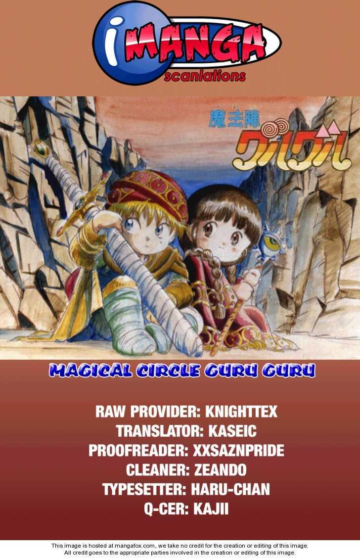 Mahoujin Guru Guru 10 Page 1