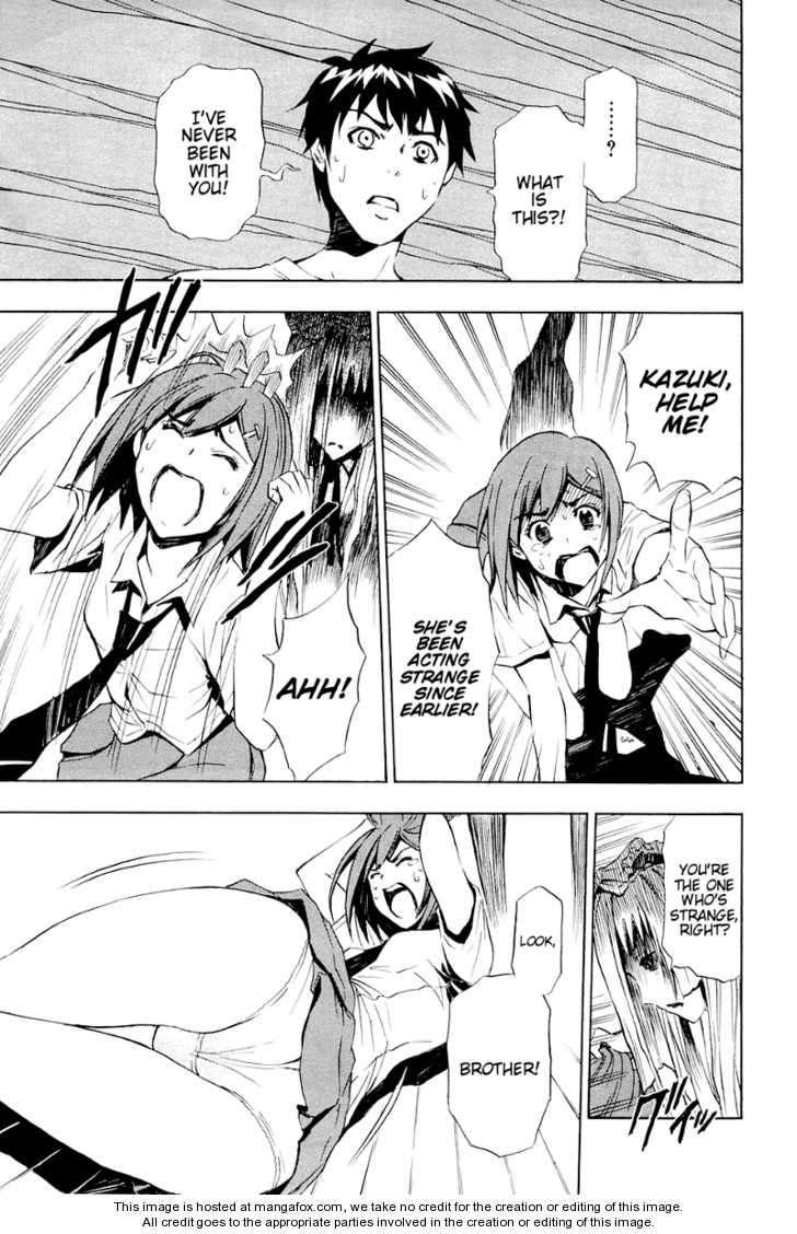 Ibitsu 4 Page 2