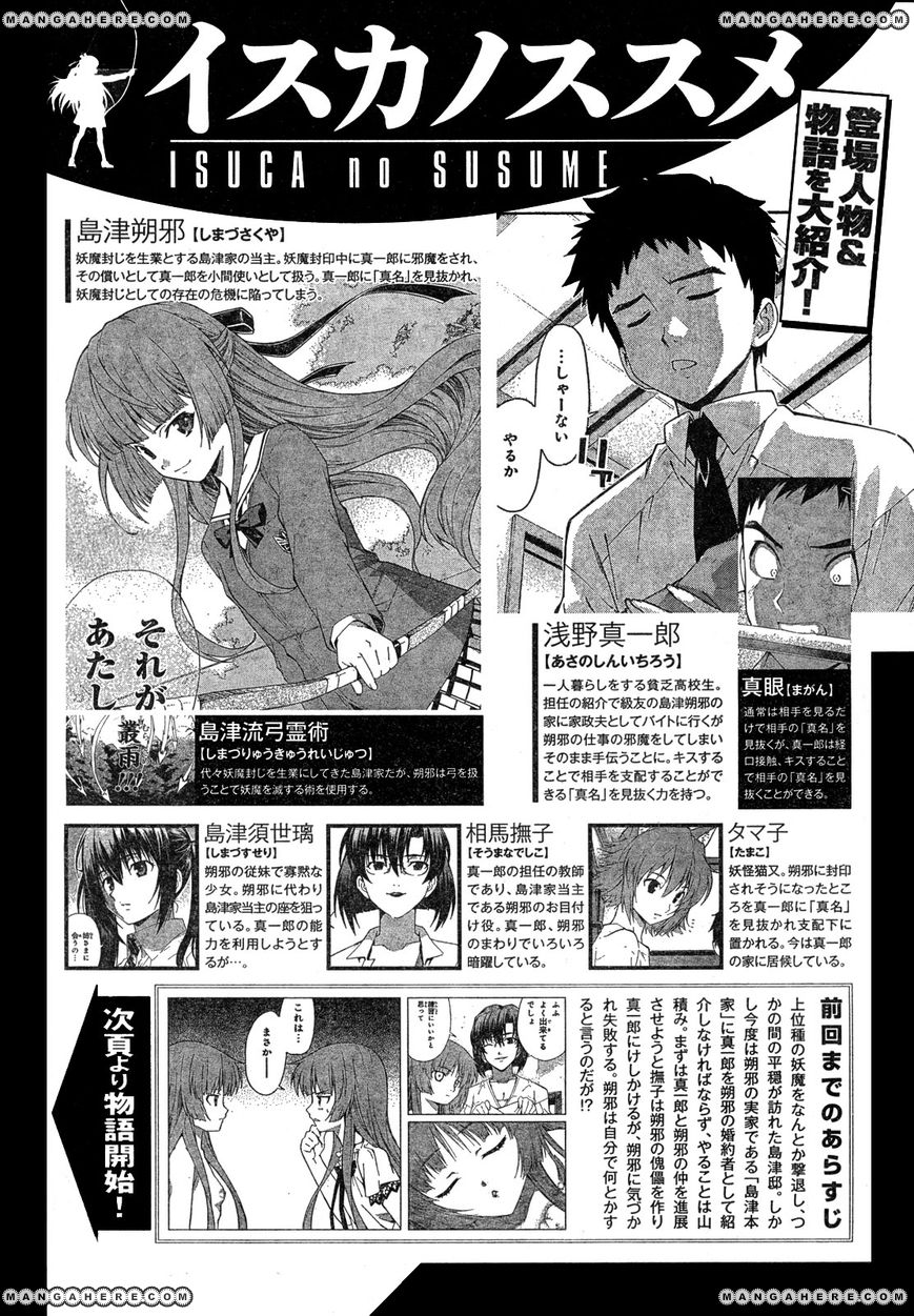 Isuca 16 Page 2