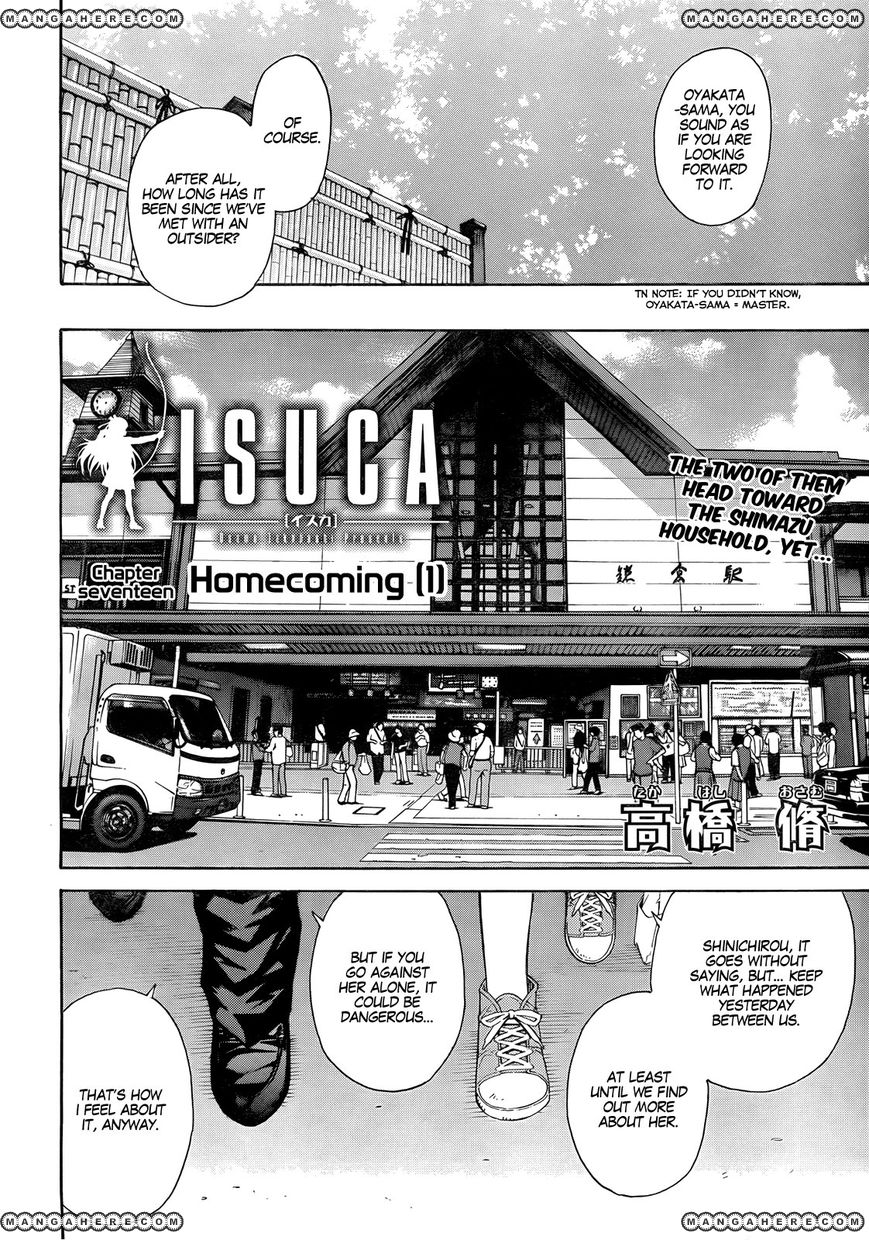 Isuca 17 Page 3