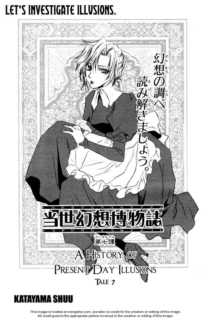 Tousei Gensou Hakubutsushi 7 Page 2