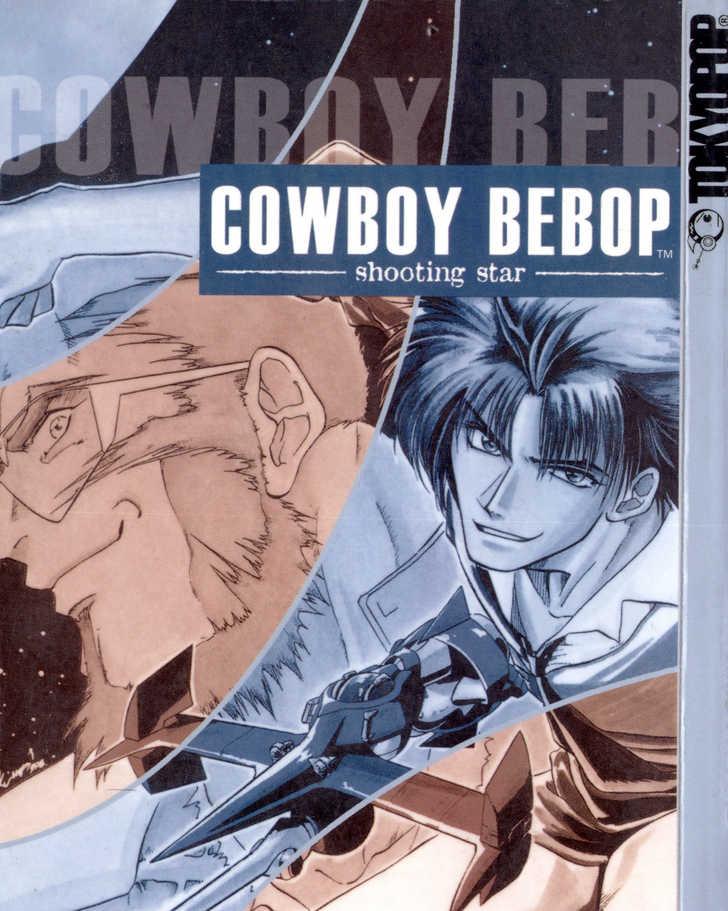 Cowboy Bebop: Shooting Star 0.1 Page 1