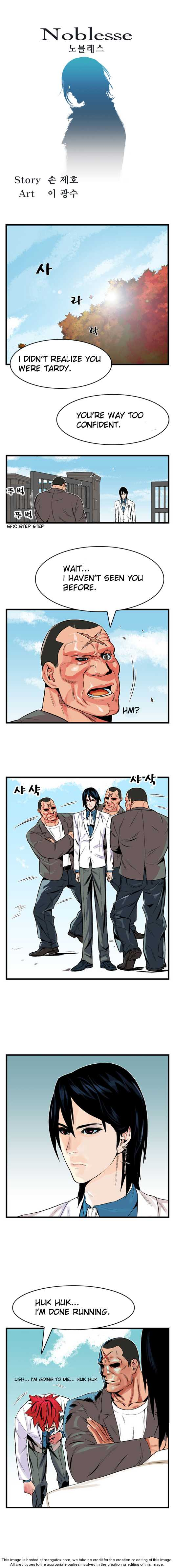 Noblesse 4 Page 1