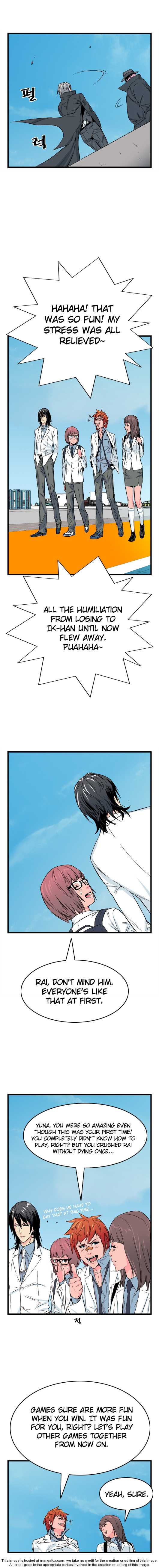 Noblesse 22 Page 2