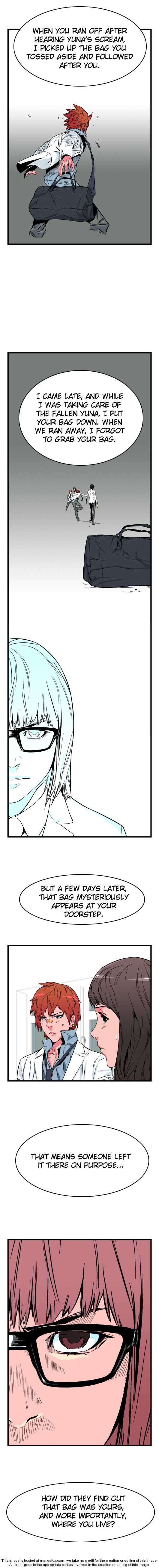 Noblesse 25 Page 2