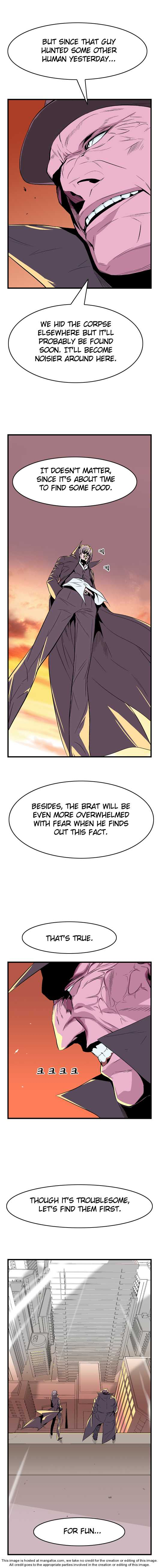 Noblesse 26 Page 2
