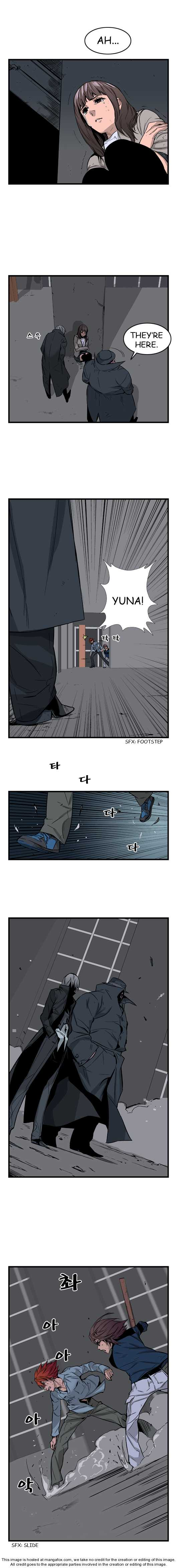 Noblesse 28 Page 4