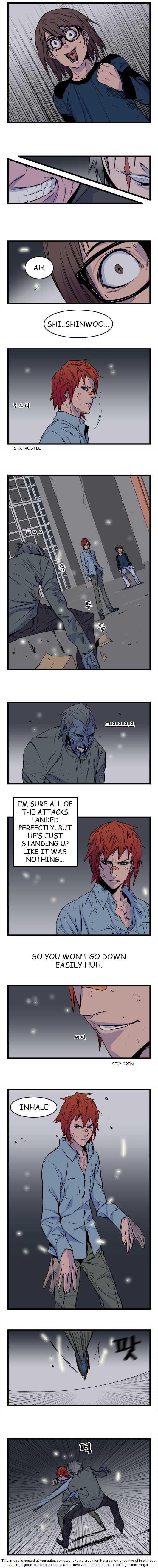 Noblesse 30 Page 3