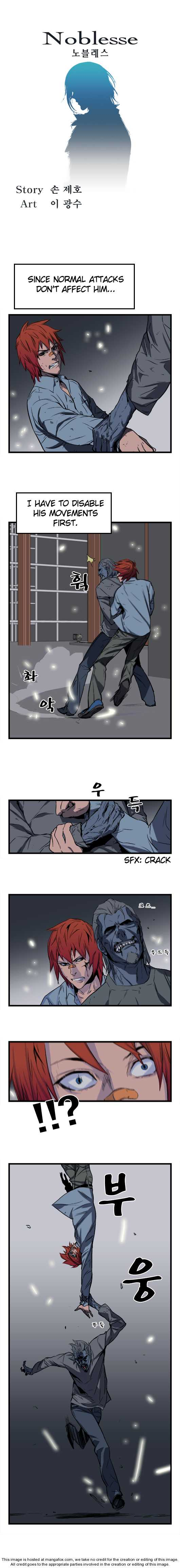 Noblesse 31 Page 1