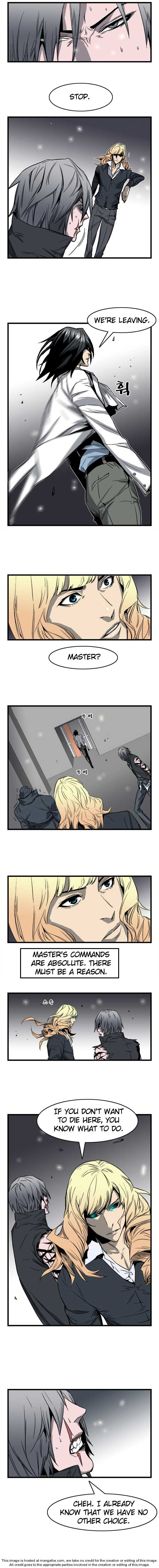 Noblesse 33 Page 2