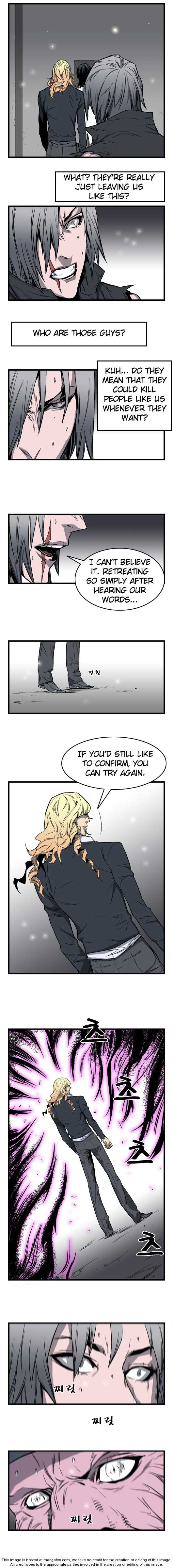 Noblesse 33 Page 3