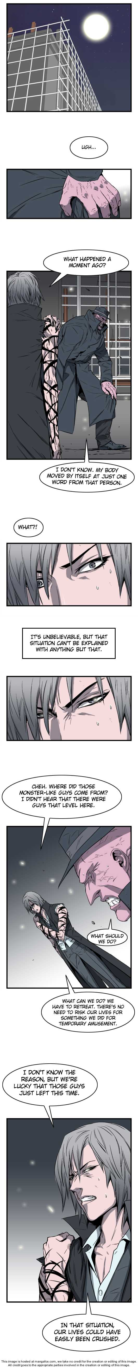 Noblesse 34 Page 3