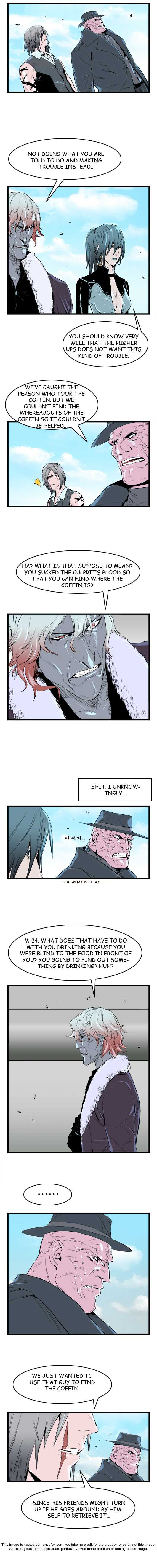 Noblesse 37 Page 2