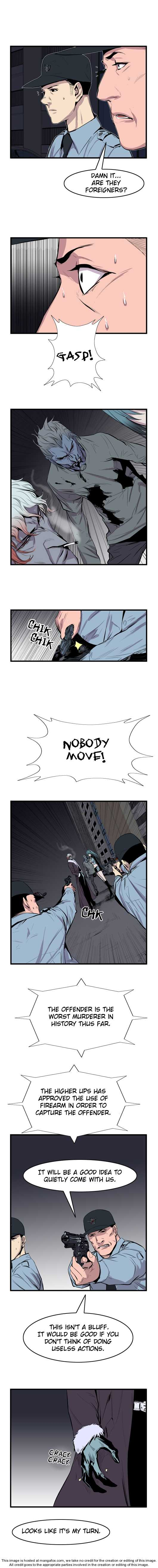 Noblesse 43 Page 2