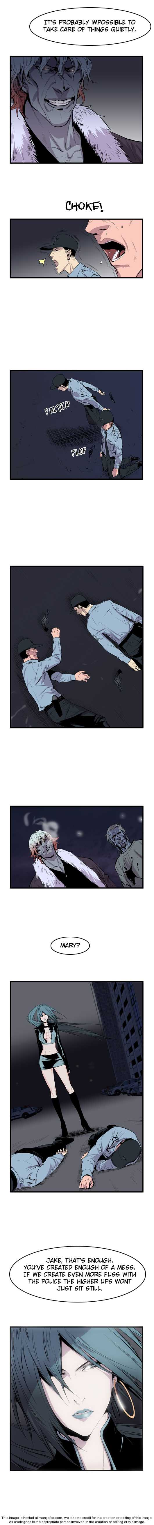 Noblesse 43 Page 3