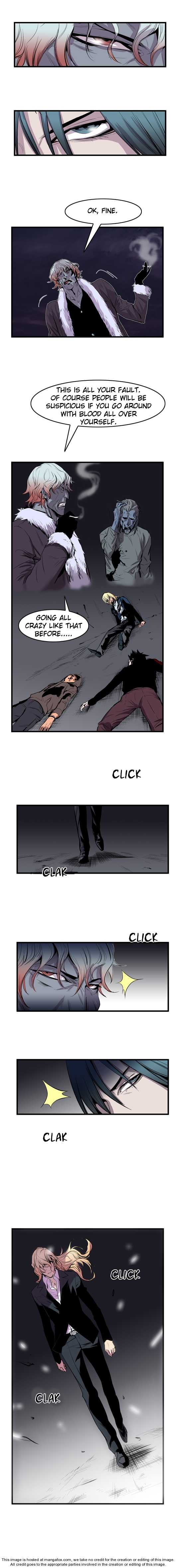 Noblesse 43 Page 4