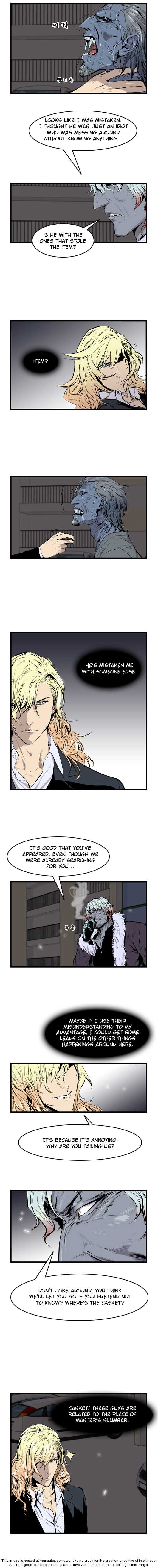 Noblesse 44 Page 3