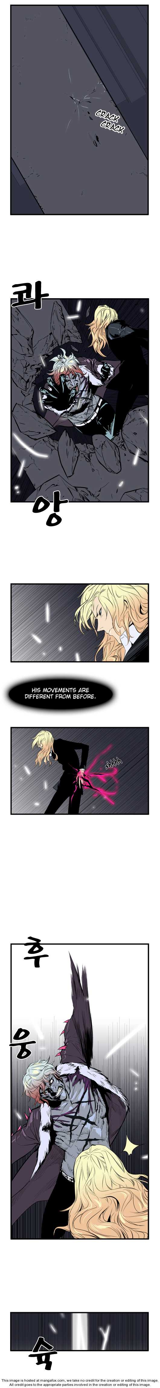 Noblesse 46 Page 2