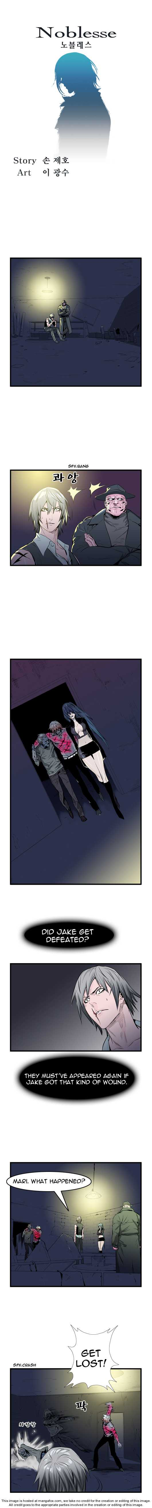 Noblesse 48 Page 1