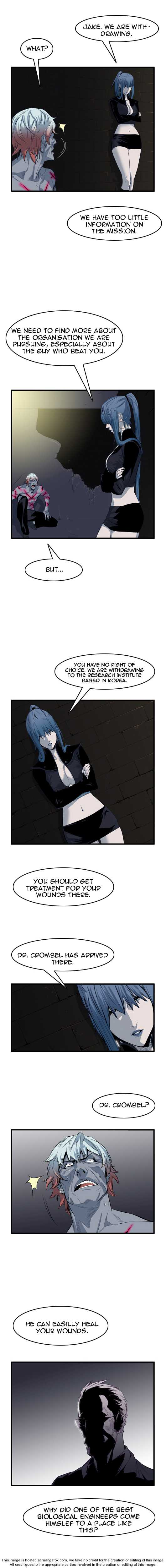 Noblesse 50 Page 2
