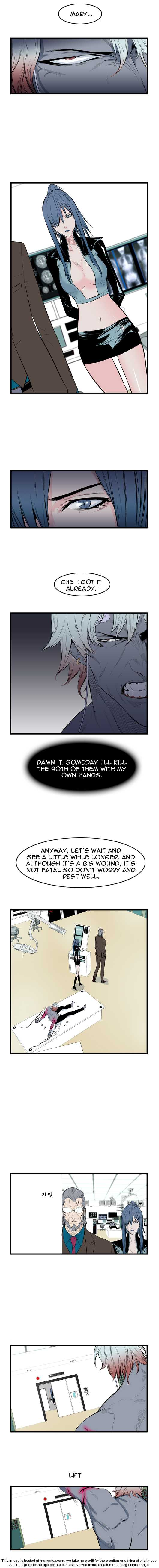 Noblesse 55 Page 2