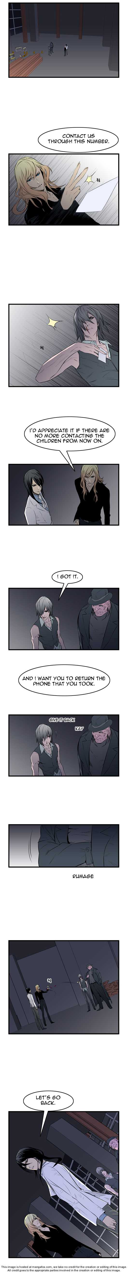 Noblesse 55 Page 4