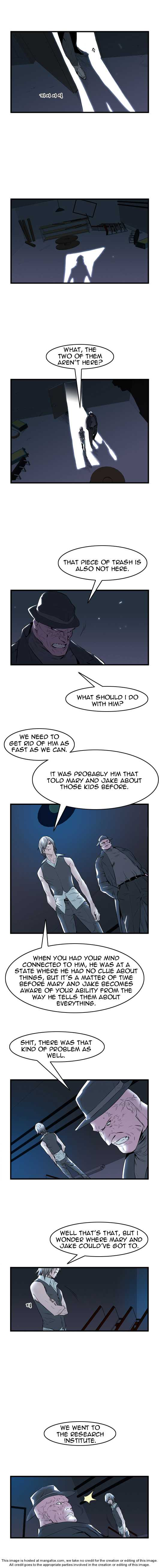 Noblesse 56 Page 2