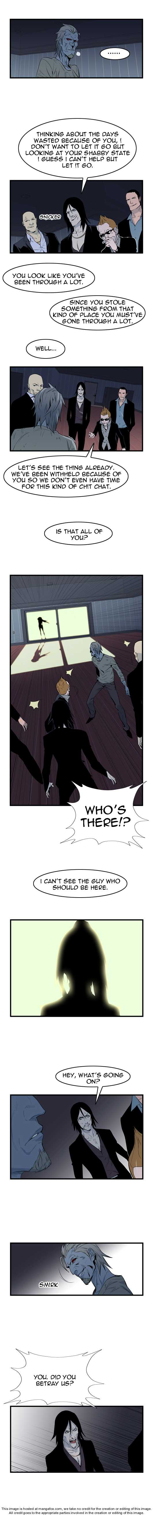 Noblesse 58 Page 2