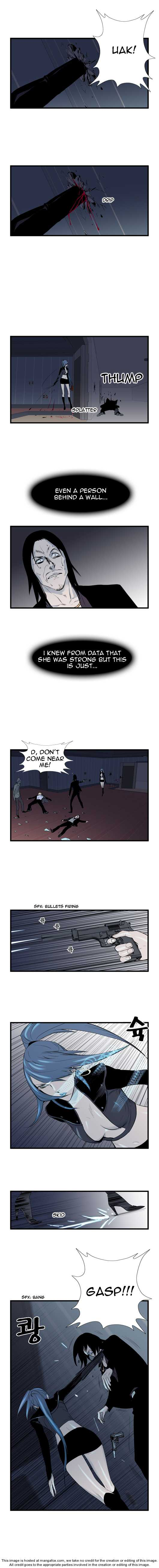 Noblesse 58 Page 5
