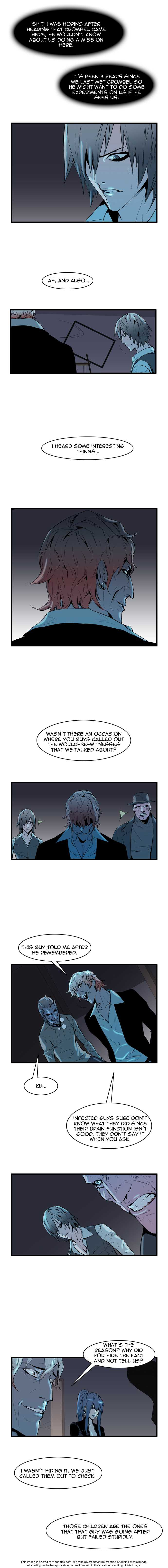 Noblesse 61 Page 3