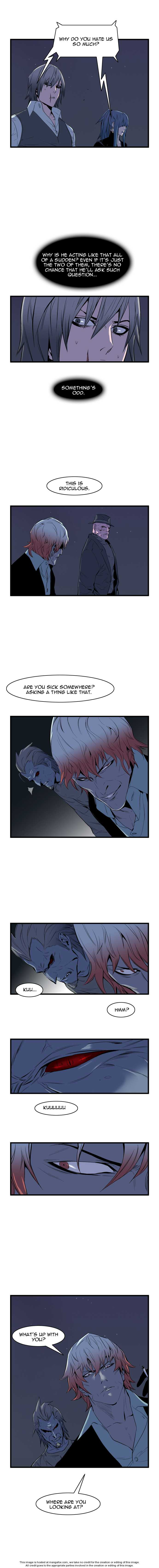 Noblesse 65 Page 4