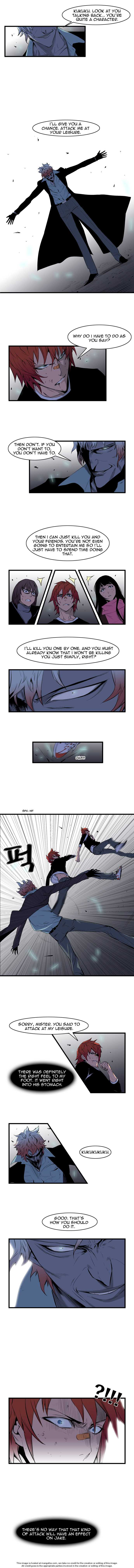 Noblesse 69 Page 2