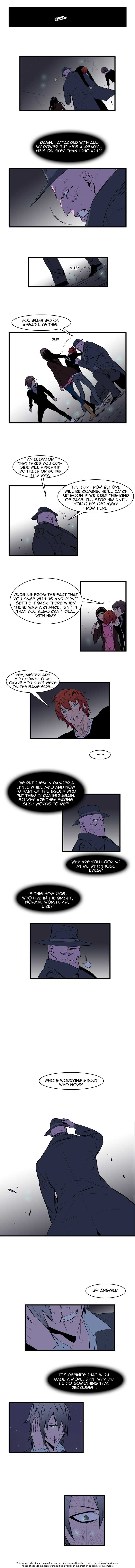 Noblesse 71 Page 3