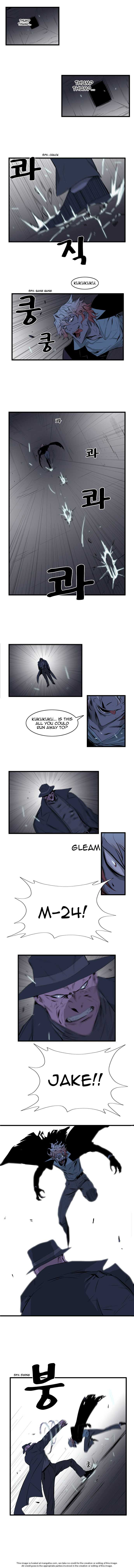 Noblesse 72 Page 2