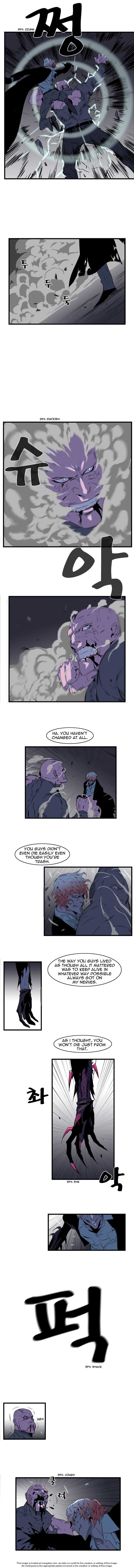 Noblesse 74 Page 2