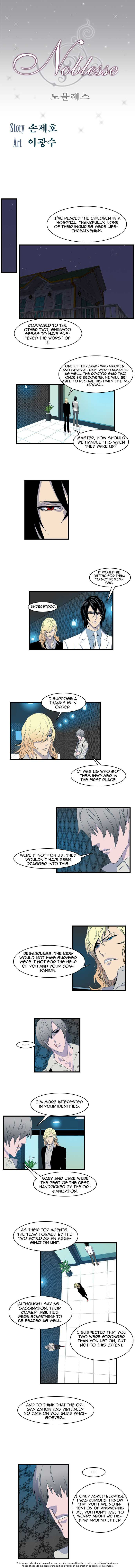 Noblesse 79 Page 1