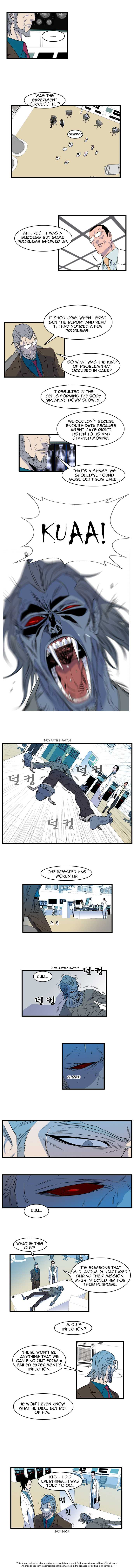 Noblesse 80 Page 2