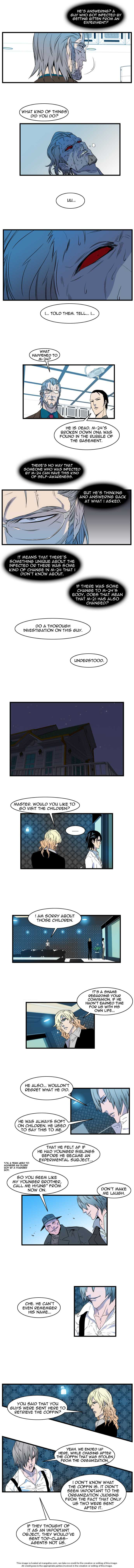 Noblesse 80 Page 3
