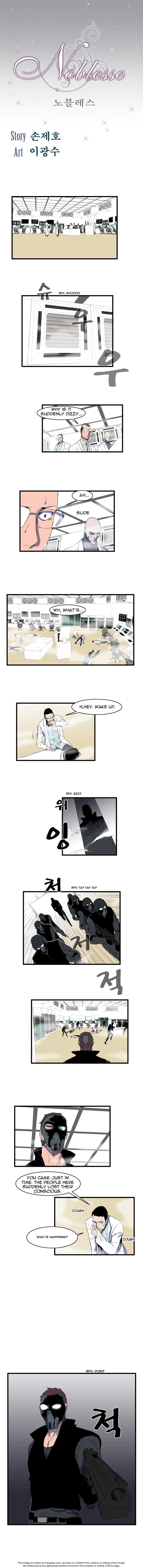 Noblesse 84 Page 1