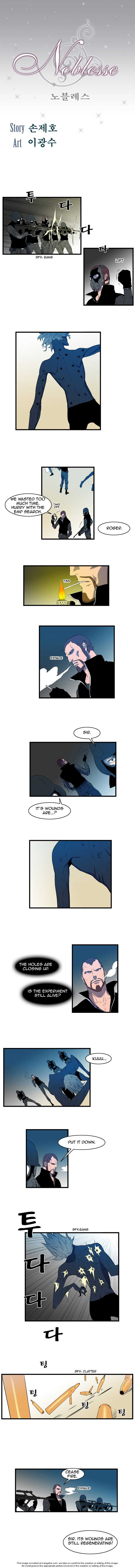 Noblesse 85 Page 1