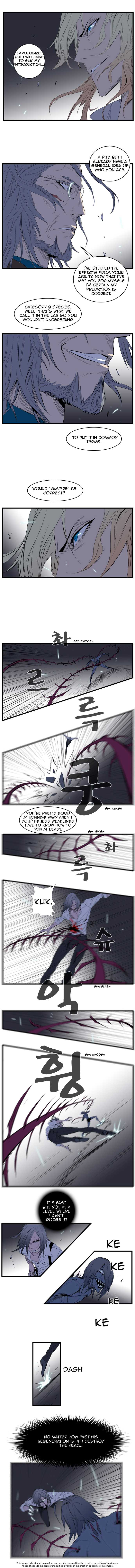 Noblesse 88 Page 2