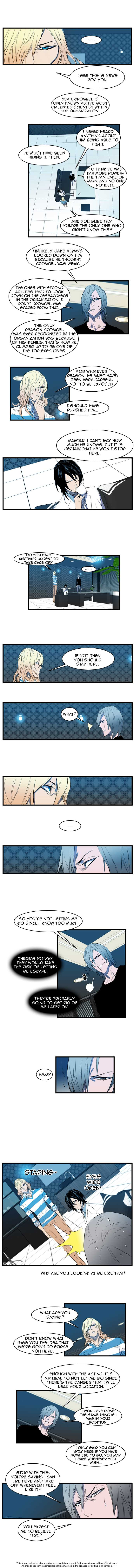 Noblesse 91 Page 2